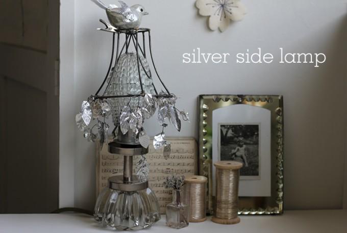 silver side lamp