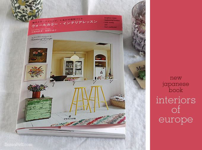 Japanese Interior Design Book