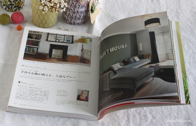 sania pell in a japanese design book