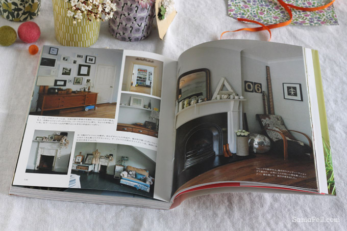 sania pell's home in japanese interiors book