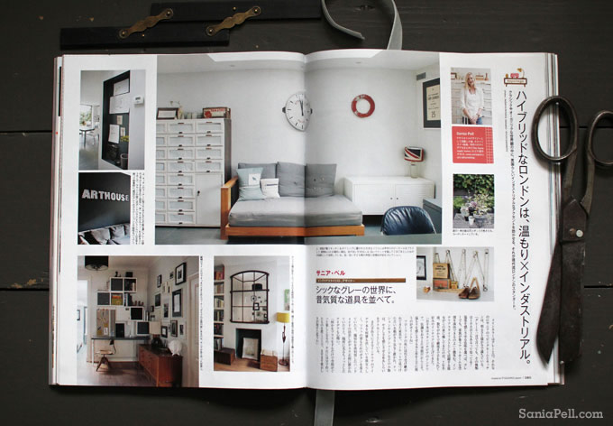 Madame Figaro magazine from Japan featuring Sania Pell's London home